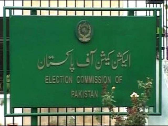 300 political parties might not be able to compete in upcoming elections