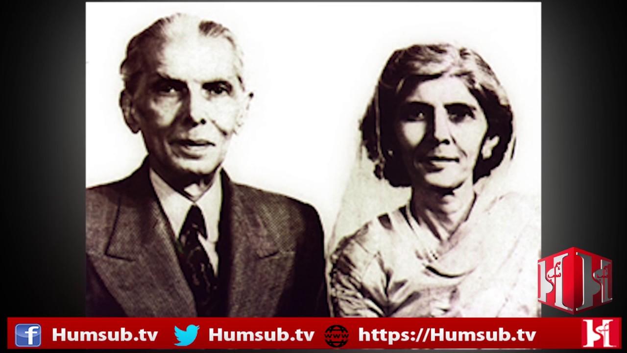 HumSub TV Latest Pakistan News 2018 Urdu News Pak News Headlines