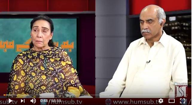 Humsub Ky Mehman With Nazia Ansari (Guests: Naheed Khan and Safdar Abbassi) on HumSub TV