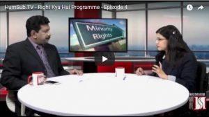 Humsub.TV - Right Kya Hai Programme - Episode 4