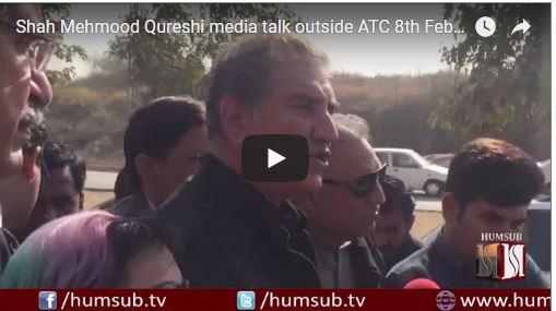 Shah Mehmood Qureshi Media talk outside