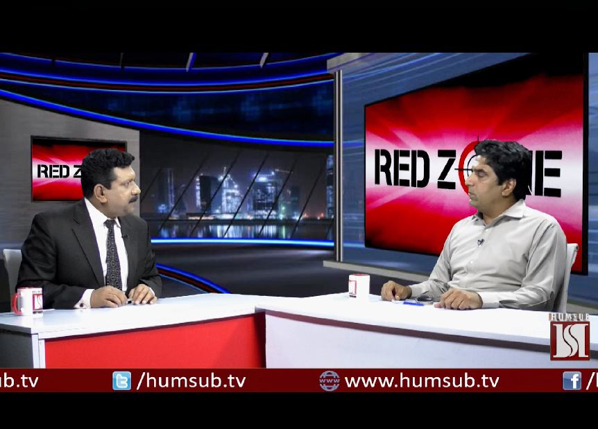 Red Zone Episode 4 (Guest: Ali Nawaz Awan) March 7 2018 HumSub TV