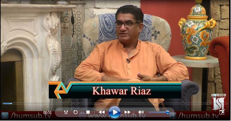 HumSub Ke Mehmaan With Nazia Ansari (Guest: Khawar Riaz) Humsub Tv