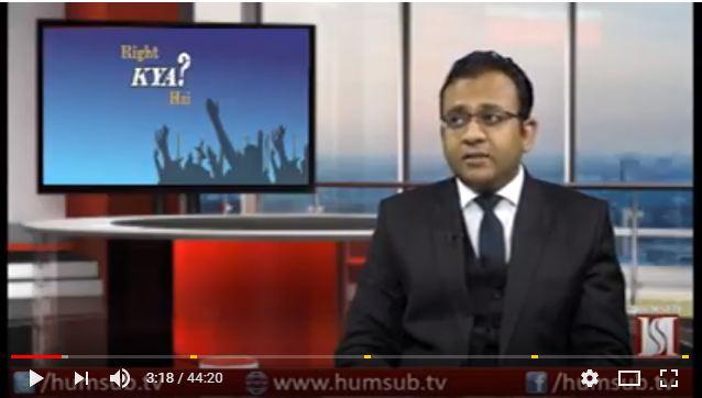Right Kya Hai With Sajid Ishaq (Guest: Barrister Omer Malik) HumSub TV