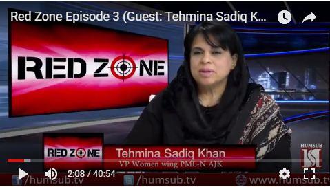 Red Zone Episode 3 (Guest: Tahmina Sadiq Khan) March 3 2018 HumSub TV