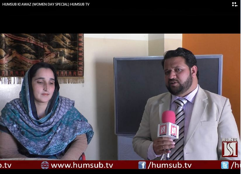 Humsub Ki Awaz (Women Day Special) HumSub TV