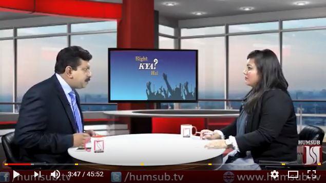 Right Kya Hai? With Sajid Ishaq (Guest: Fatima Tuz Zahra, Cyber Harassment Specialist) On HumSub TV