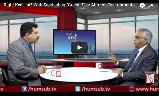 Right Kya Hai? With Sajid Ishaq (Guest: Ejaz Ahmed, Environmental & Wild Life Expert) On HumSub TV