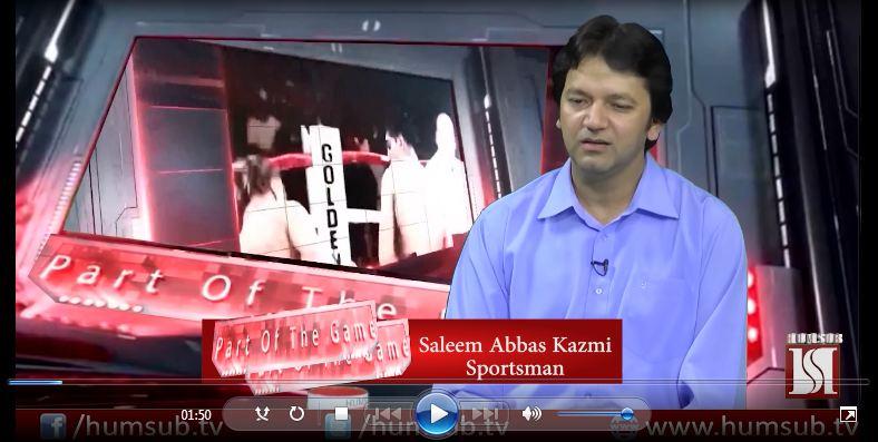 Part Of The Game, Table Tennis (Guest: Saleem Abbas Kazmi) HumSub TV