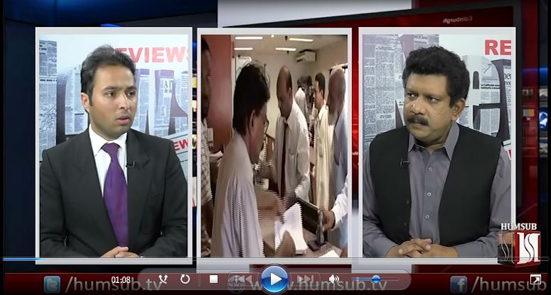 News Reviews with Sajid Ishaq (Topics: Tax Amnesty Scheme by PM & PML-N Leaders Leaving Their Party) HumSub TV