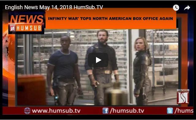 English News May 14, 2018 HumSub.TV