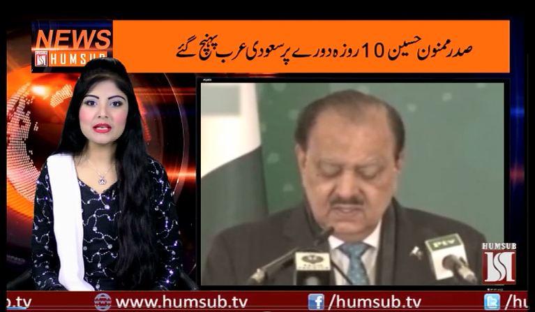 Urdu News May 14, 2018 HumSub.TV Urdu News May 14, 2018 HumSub.TV