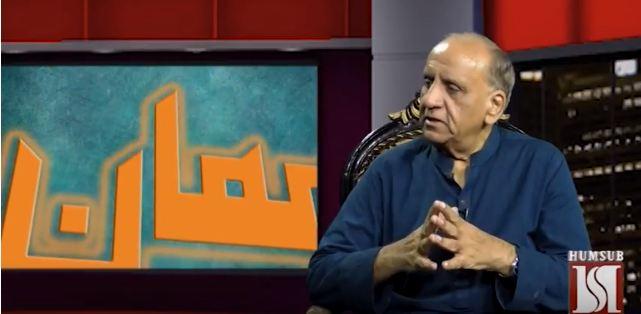 Ammar Jaffri