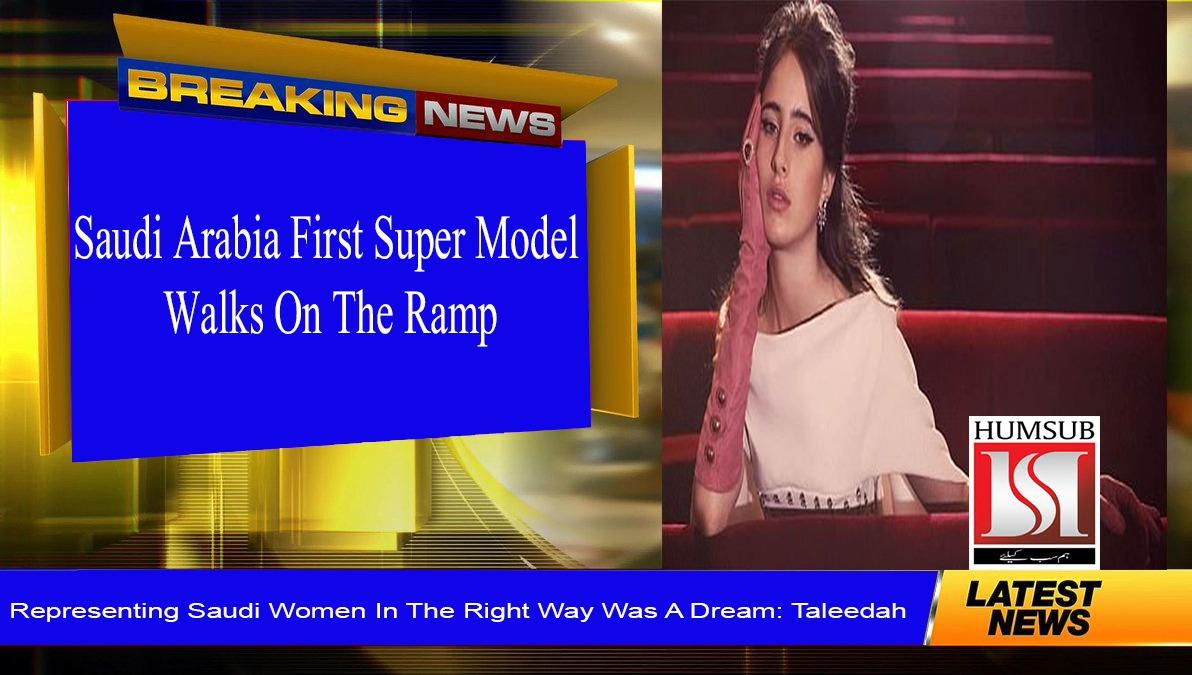 Saudi Arabia First Super Model Walks On The Ramp In Paris
