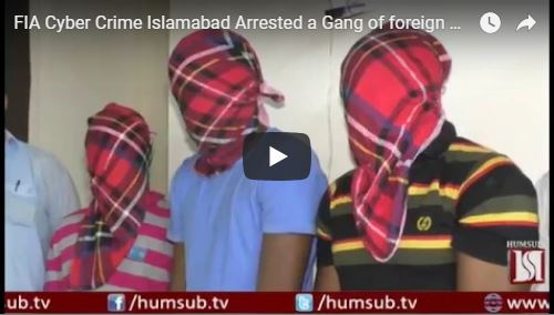 FIA Cyber Crime Islamabad Arrested a Gang of foreign Nationals on HumSub. Tv