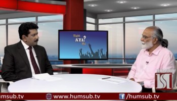 HumSub.TV Right Kya Hai Programme Episode 2