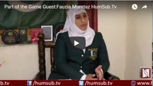HumSub.Tv Part of the Game GuestFauzia Mumtaz 27th June 2018