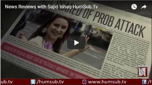 News Reviews with Sajid Ishaq 18th September 2018 on HumSub.Tv