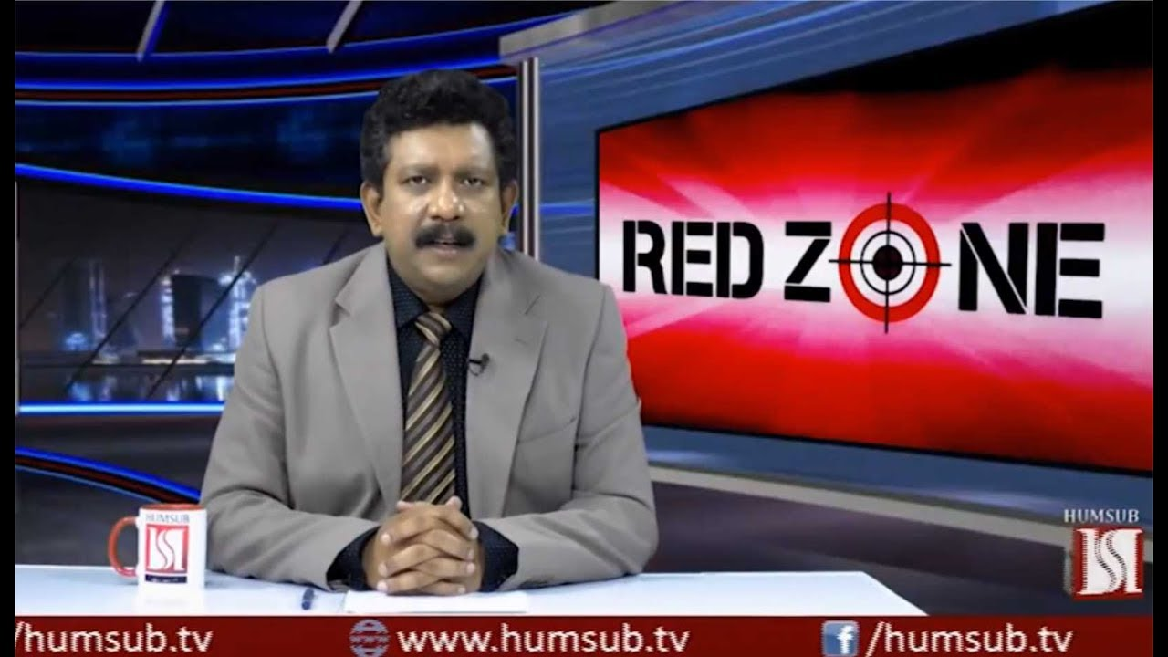Red Zone with Sajid Ishaq; Protest of Pakistani Christian Community against discrimination 1st Sep 2018