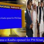 Doors of Khana-e-Kaaba opened for PM Khan