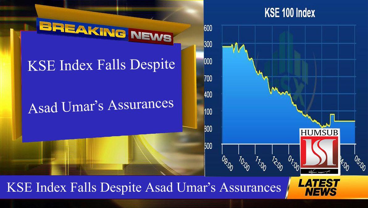 KSE Index Falls Despite Asad Umar's Assurances