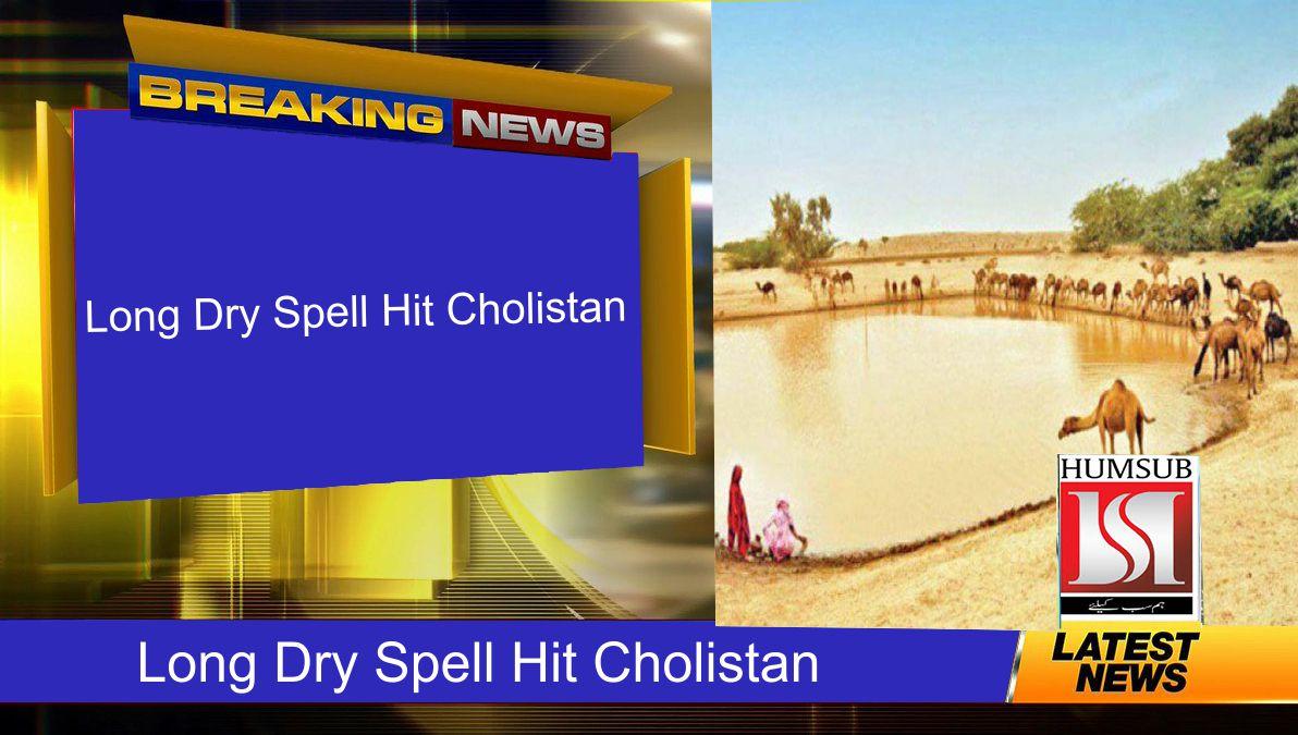 Long Dry Spell Hit Cholistan