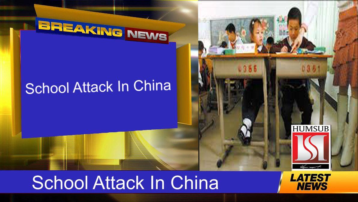 School Attack In China