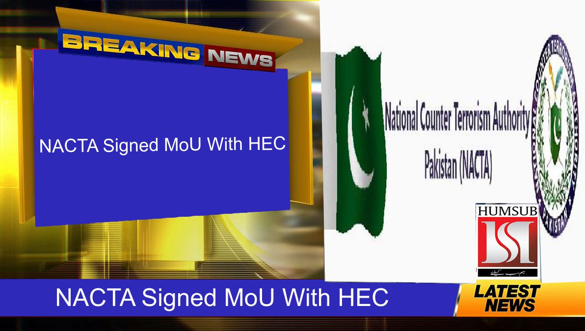 NACTA Signed MoU With HEC