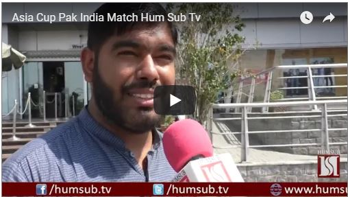 Asia Cup Pak India Match 29th September 2018 HumSub. Tv