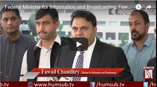 Federal Minister for Information and Broadcasting, Fawad Chaudhry Media Talk Parliament 29th Sep 2018 HumSub. TV