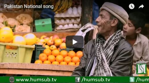 HumSub. Tv Pakistan National song 2nd Aug 2018