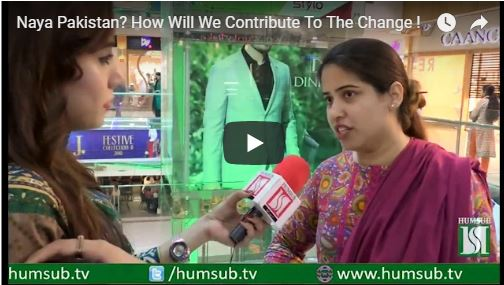 Naya Pakistan How Will We Contribute To The Change - 14th August 2018 HumSub. Tv