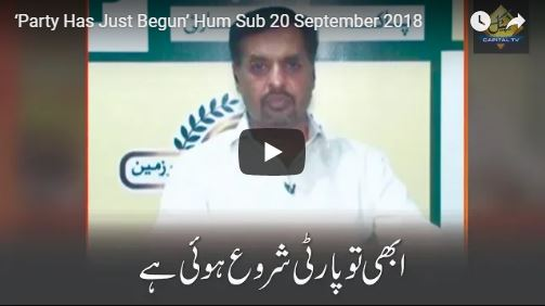Party Has Just Begun - 20th September 2018HumSub. Tv
