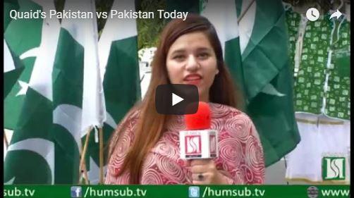 Quaid's Pakistan vs Pakistan Today 8th August 2018 HumSub. Tv