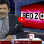 Red Zone with Sajid Ishaq- Saima Iqbal abduction and forced conversion case
