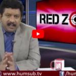 Red Zone with Sajid Ishaq – HumSub TV
