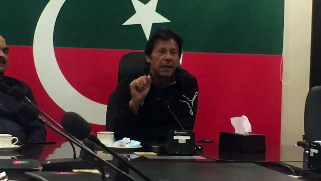 Pakistan Tehreek-e-Insaaf