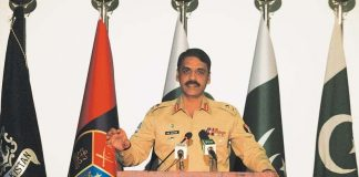 Press Conference of DG ISPR Major Gen. Asif Ghafoor