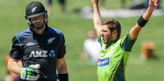 Pakistan cricket team landed in New Zealand