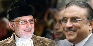 Asif Ali Zardari and Tahir Ul Qadri
