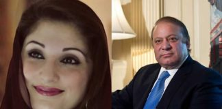 Lahore High Court issued notice against the Sharif family