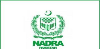 NADRA discharged the deputy chairman
