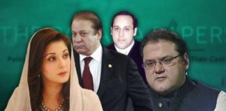 supplementary reference against the Sharif family