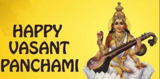 Happy Vasant Panchami 2018