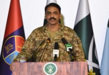 DG ISPR Talk about Indian Violation at LOC FEB 16 2018, HUMSUB TV