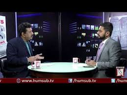 English News Feb 14 2018 HumSub TV