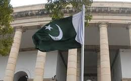 Harmony Among the Three Pillars of State