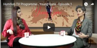 HumSubTV Programme Young Guns Episode 1