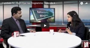 Humsub.TV - Right Kya Hai Programme - Episode 4