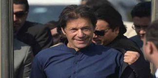 Imran Khan Appeared in ATC- HumSub.Tv
